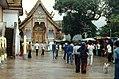 Chiang Mai-20-Wat Phra Dhat Doi Suthep-Vorhof-1976-gje.jpg