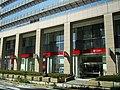 Chiba Bank Senju Branch.jpg
