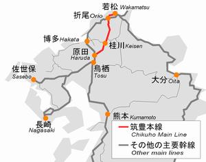 Chikuhō Main Line - Chikuhō Main Line in northern Kyushu