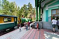 Childrens train - zoo station - panoramio (1).jpg