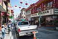 Chinatown San Francisco (Grant Avenue).jpg