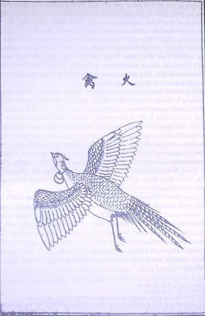 History of gunpowder - An expendable bird carrying an incendiary receptacle round its neck. From the Wujing Zongyao.