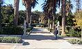 Chiostownpark.jpg