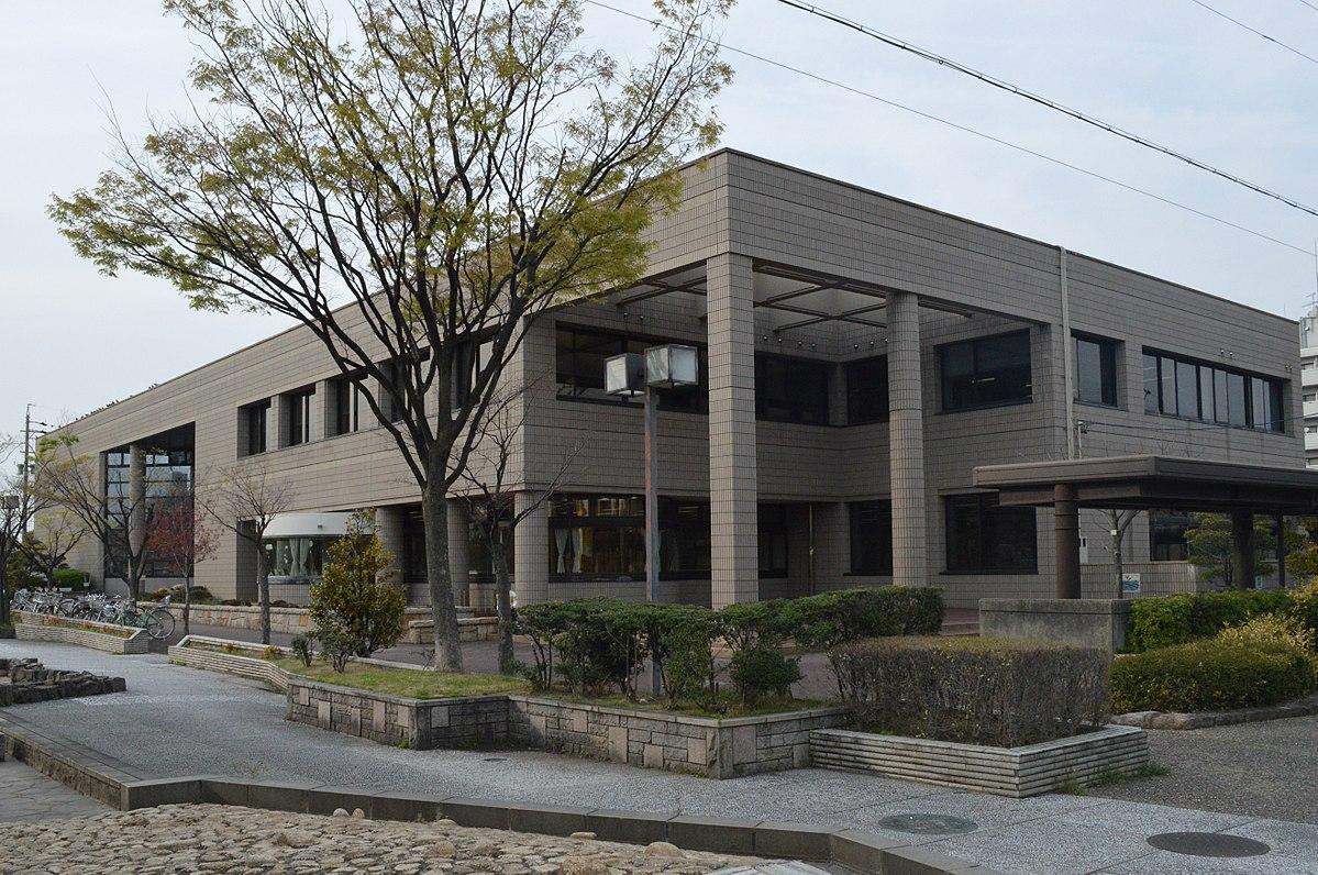 知立市歴史民俗資料館 - Wikipedia