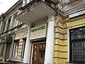 Chisinau, Moldova - panoramio (105).jpg