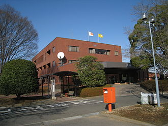 Chiyoda, Gunma - Chiyoda town hall