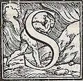 Chizzola - Risposta Di Donn' Ippolito Chizzuola alle bestemmie e maldicenze in tre scritti di Paolo Vergerio, 1562 (page 33 crop).jpg