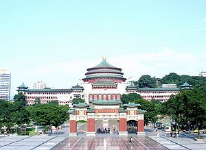 Great Hall of the People (Chongqing) - The Great Hall of the People in Chongqing, viewed from the People's Square near the Three Gorges Museum.