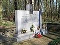 Chuchelský háj, obětem květnové revoluce 1945 (01).jpg