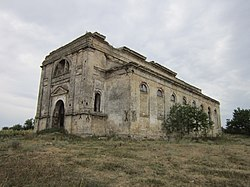 Church of the Nativity of the Virgin Mary in Kamyanka.jpg