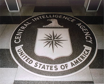The 16-foot (5 m) diameter granite CIA seal in the lobby of the original headquarters building. Cia-lobby-seal.jpg