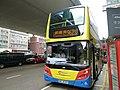 Citybus Route 962S.JPG