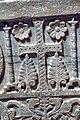 Cividale Baptisterium Callixtus - Sigwald-Platte 2.jpg