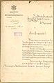 Clement of Branichevo to Joseph I 18 January 1880.jpg