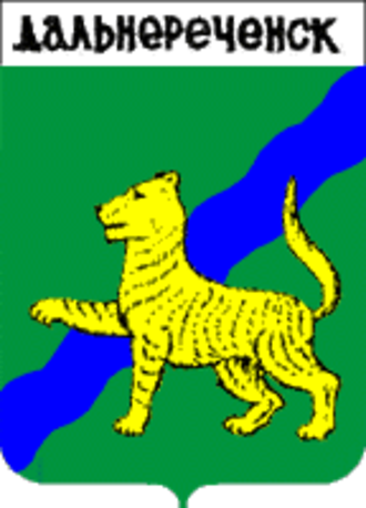 Dalnerechensk - Image: Coat of Arms of Dalnerechensk (Primorsky krai)