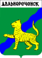 Coat of Arms of Dalnerechensk (Primorsky krai).png