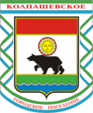 Coat of Arms of Kolpashevo (Tomsk oblast) (2006).png