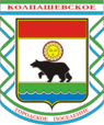 Coat of Arms of Kolpashevo (Tomsk oblast) (2006).png