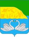 Coat of Arms of Lebyazhie (Kirov region).png
