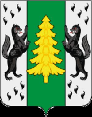 Lesosibirsk - Image: Coat of Arms of Lesosibirsk (Krasnoyarsk krai)