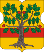 Coat of Arms of Lomonosovskoe (municipality inMoscow).png