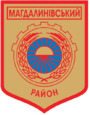 Coat of Arms of Mahdalynivsky raion in Dnipropetrovsk oblast.png