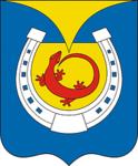 Coat of Arms of Omutninsk.png