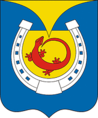 Coat of Arms of Omutninsk.png