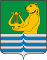 Coat of Arms of Plyussa rayon (Pskov oblast).png