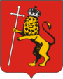 https://upload.wikimedia.org/wikipedia/commons/thumb/b/b5/Coat_of_Arms_of_Vladimir_%28Vladimir_oblast%29.png/90px-Coat_of_Arms_of_Vladimir_%28Vladimir_oblast%29.png