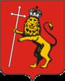 Coat of Arms of Vladimir (Vladimir oblast).png