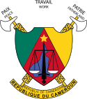 Coat of arms of Cameroon.svg