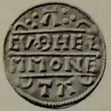 Coin of Æthelred I, King of Wessex reverse