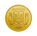 Coins of the Ukrainian hryvnia 10.png