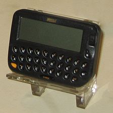 Collection of old phones and PDA-BlackBerry.jpg