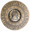 Commemorative Medal. Coat of arms of the Latvian SSR.png