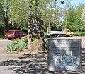Commemorative stone, Jubilee Park, Enderby - geograph.org.uk - 164933.jpg