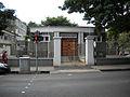 Commercial Court (4721902226).jpg