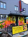 Cornucopia Restaurant in Eugene, Oregon (28325061653).jpg