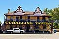 Cuballing Tavern, 2014(3).JPG