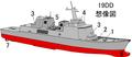 DD19 Japanese Navy New Destroyer (Image illustration) NT.PNG
