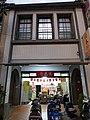 DSCN8638(台北市迪化街一段76號(台北霞海城隍廟)).jpg