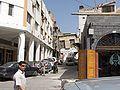 Damasco casa pendenteHPIM3224.JPG