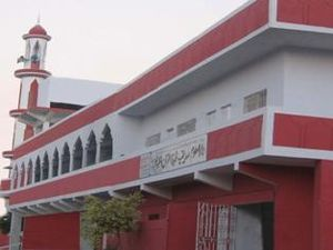 English: Jamia Darul-uloom Siddiqia is an Isla...