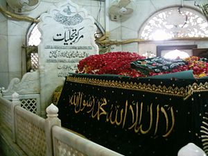 Data Darbar - The shrine houses the tomb of Ali Hajwiri.
