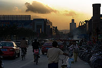 Datong Sunset.jpg