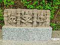 Daulatabad, Aurangabad - panoramio (146).jpg