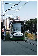 Ddm 2004 007 Kaoshiung Cable Car on Rail.jpg