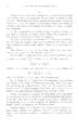 De Bernhard Riemann Mathematische Werke 028.png