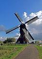 De Westermolen Langerak 29-09-2012 (9).jpg